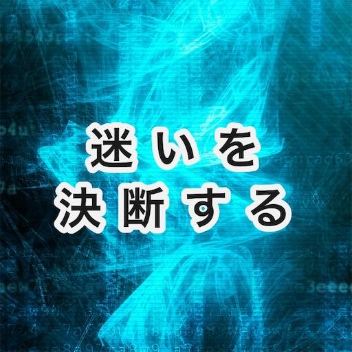 f:id:anjelinax:20190521113527j:image