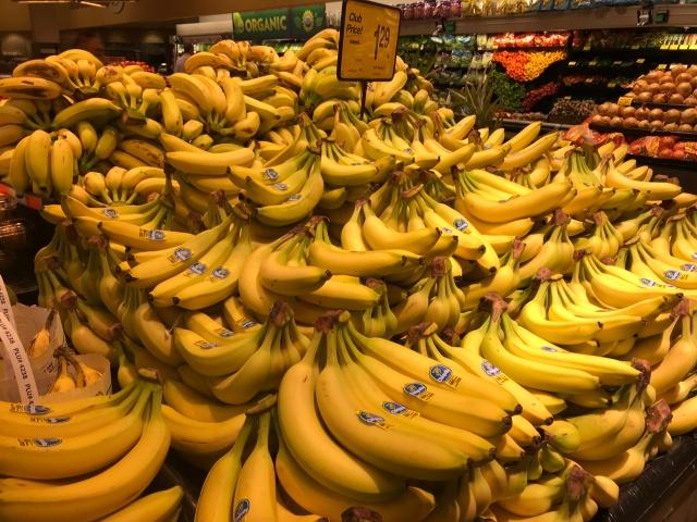 ハワイのバナナ