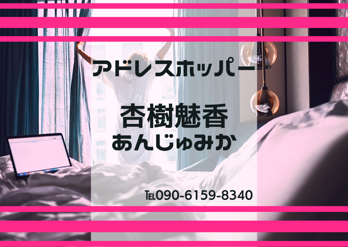 f:id:anjyumikaura:20210509182849p:plain