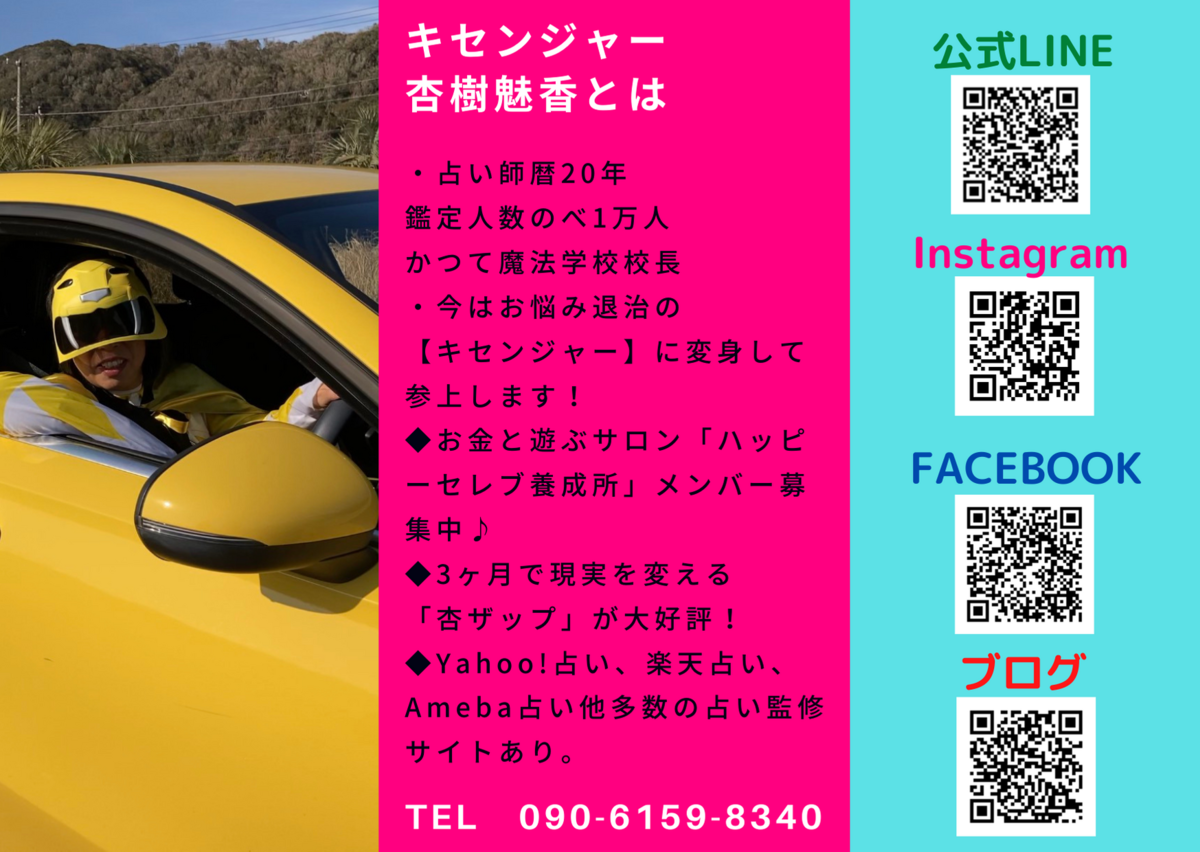f:id:anjyumikaura:20210509182856p:plain
