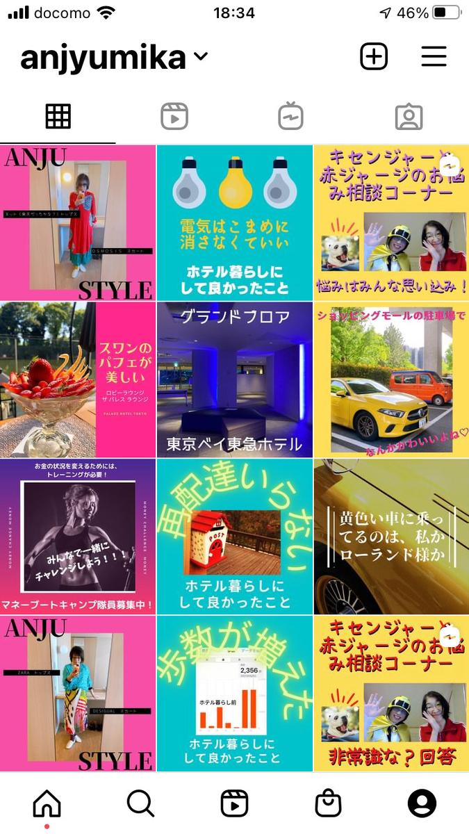 f:id:anjyumikaura:20210509183542j:plain