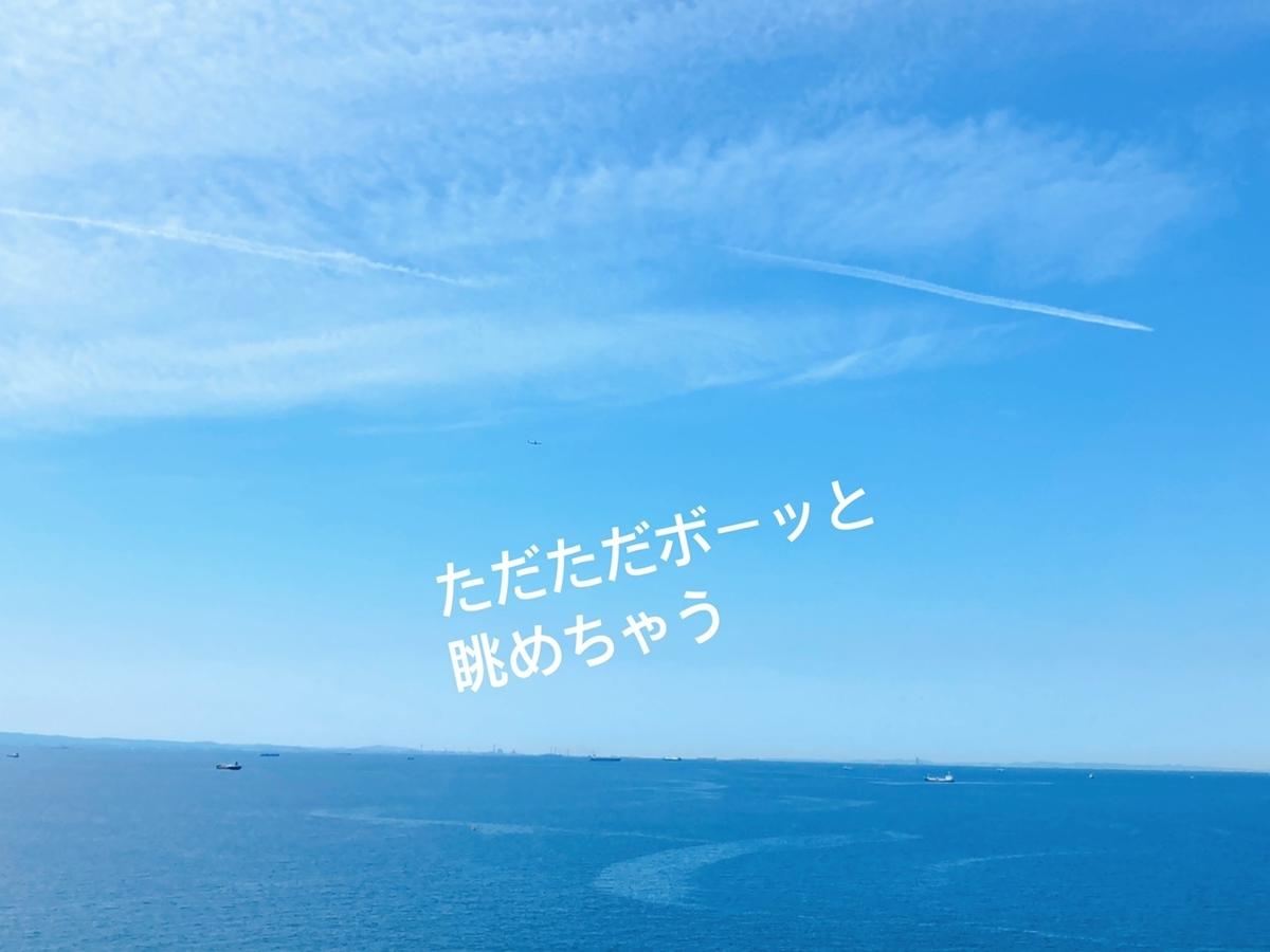 f:id:anjyumikaura:20210510121033j:plain