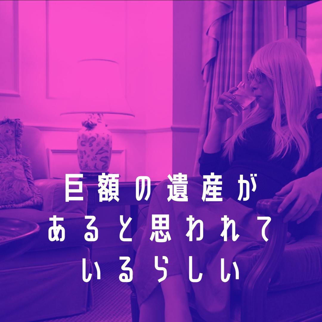 f:id:anjyumikaura:20210608200232p:plain