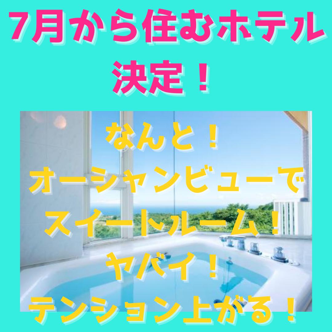 f:id:anjyumikaura:20210614093313p:plain