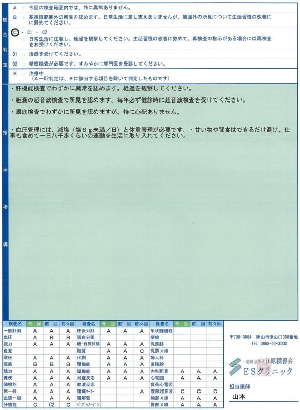f:id:ank01453:20140614072335j:plain