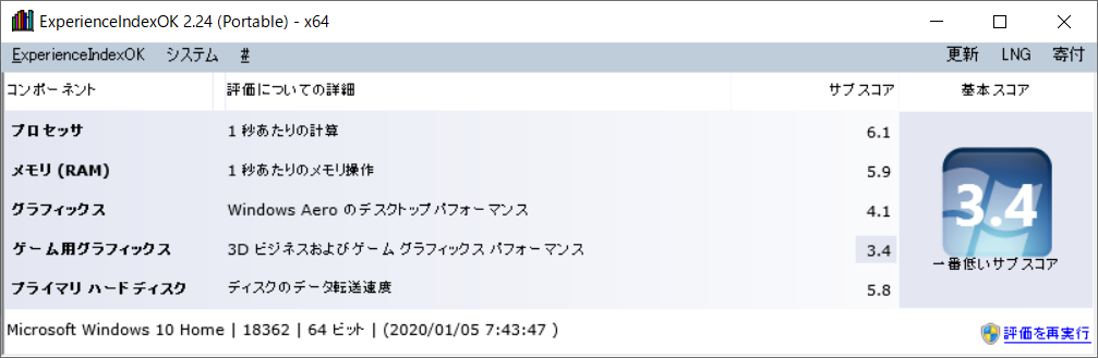 f:id:ank01453:20200105080714p:plain