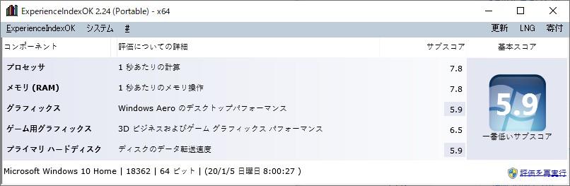 f:id:ank01453:20200105080800j:plain