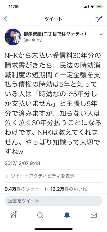 20171211112754