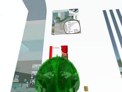 f:id:anker:20070330081226j:image