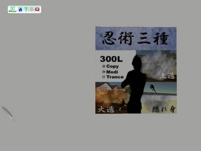 f:id:anker:20070620235522j:image