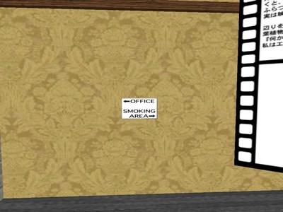 f:id:anker:20070716104106j:image