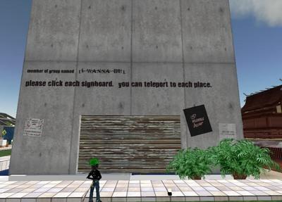 f:id:anker:20070916200005j:image