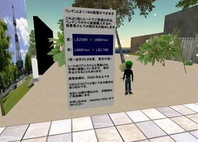 f:id:anker:20070917214219j:image