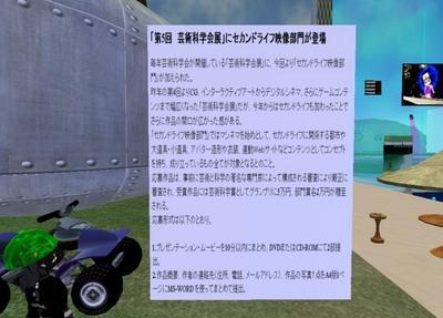f:id:anker:20071020091854j:image