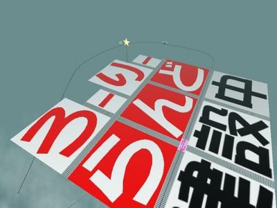 f:id:anker:20080123001747j:image