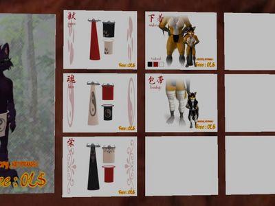 f:id:anker:20080202100417j:image