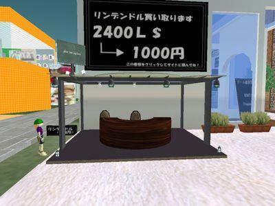f:id:anker:20080318001322j:image