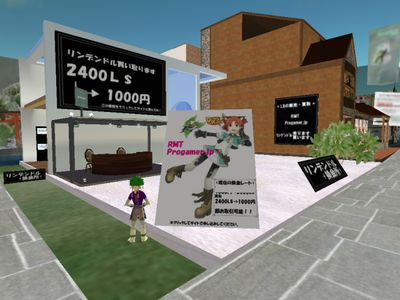 f:id:anker:20080318001334j:image