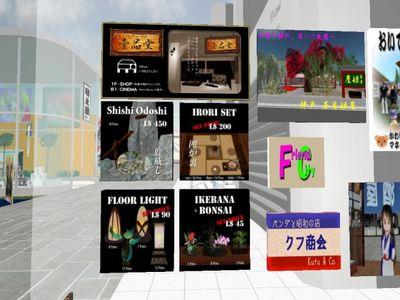f:id:anker:20080321004435j:image