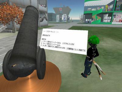 f:id:anker:20080410000252j:image