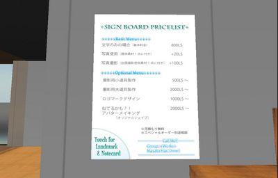 f:id:anker:20080502235913j:image