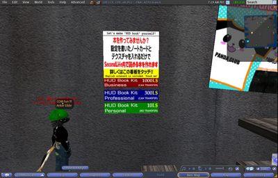 f:id:anker:20080512235313j:image
