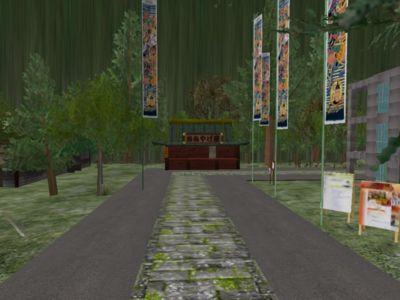 f:id:anker:20080916001736j:image