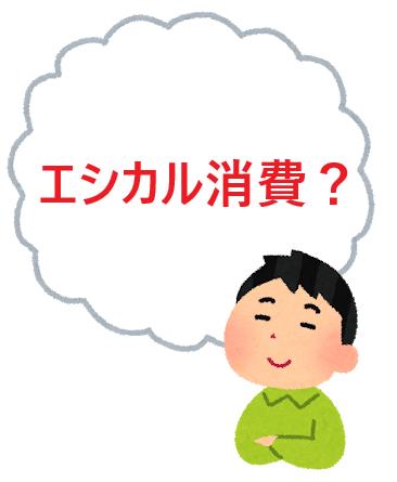 f:id:ankinchang:20210216122615p:plain