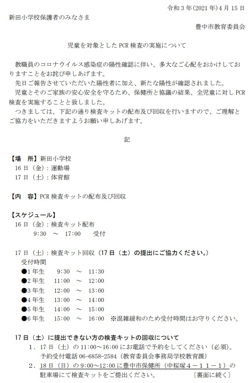 f:id:ankinchang:20210421060417p:plain