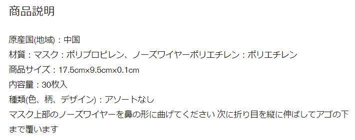 f:id:ankinchang:20210915160600p:plain
