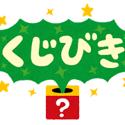 f:id:anko-no-nikki:20200508154155p:plain