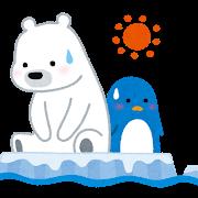 f:id:anko-no-nikki:20200514223012p:plain