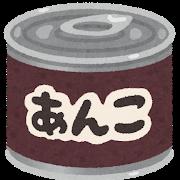 f:id:anko-no-nikki:20200514223352p:plain