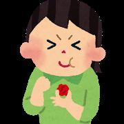 f:id:anko-no-nikki:20200516003251p:plain