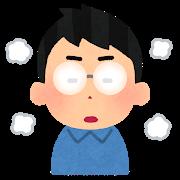 f:id:anko-no-nikki:20200521211828p:plain