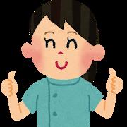 f:id:anko-no-nikki:20200523171543p:plain