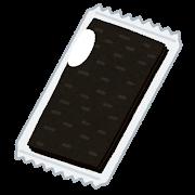 f:id:anko-no-nikki:20200601174845p:plain