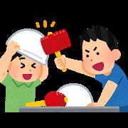 f:id:anko-no-nikki:20200606203418p:plain