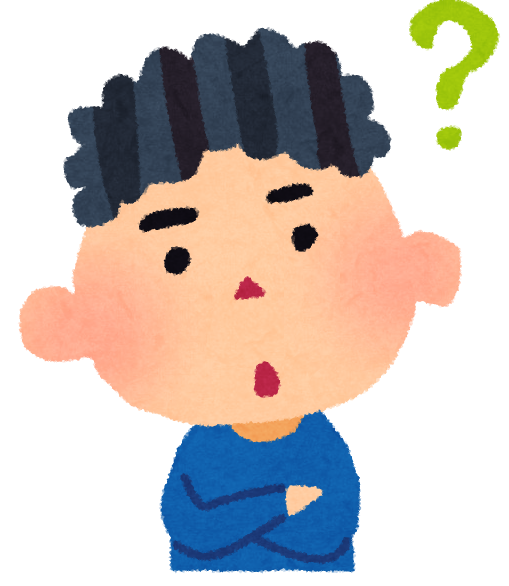 f:id:anko-no-nikki:20200606210536p:plain