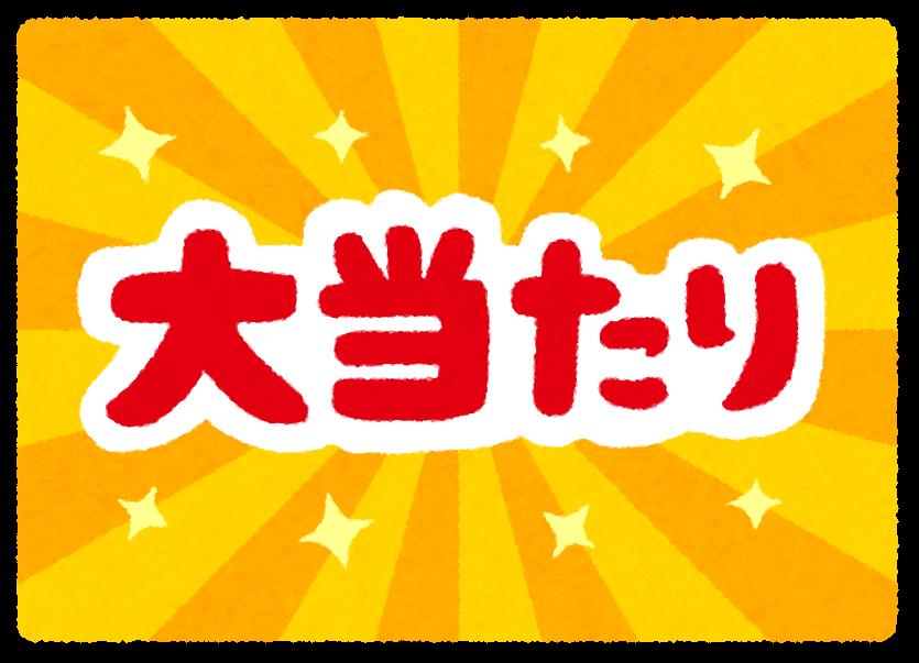 f:id:anko-no-nikki:20200615150815p:plain