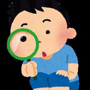 f:id:anko-no-nikki:20200623144151p:plain