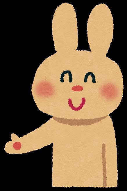 f:id:anko-no-nikki:20200623144440p:plain