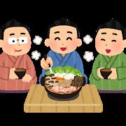 f:id:anko-no-nikki:20200625174311p:plain