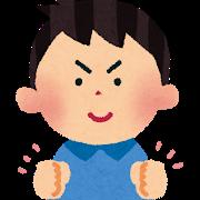 f:id:anko-no-nikki:20200701150807p:plain