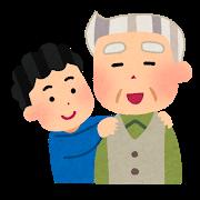 f:id:anko-no-nikki:20200706210610p:plain