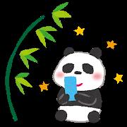 f:id:anko-no-nikki:20200707212539p:plain