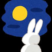 f:id:anko-no-nikki:20201028135338p:plain