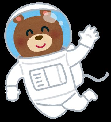 f:id:anko-no-nikki:20210625171232p:plain