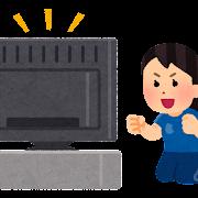 f:id:anko-no-nikki:20211005144438p:plain