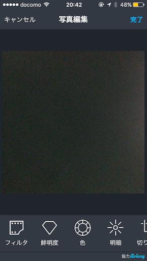 f:id:anko511:20160815204417p:plain